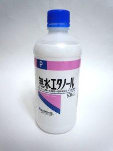 DSCN8389